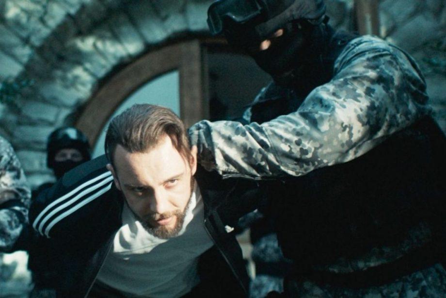 Jak zostałem gangsterem Marcin Kowalczyk
